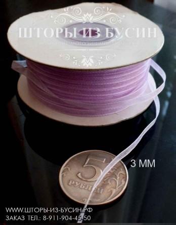 Лента розовая органза 3мм