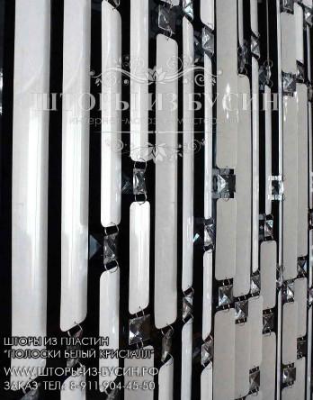 """Готовые шторы """"ПОЛОСКА Белый кристалл""""  80 x 195 см"""