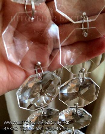 """Шторы из кристаллов """"Диамант 35"""""""