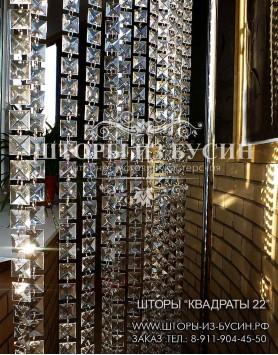 "Готовые шторы ""Квадраты 22""  195(h) x 80 см"