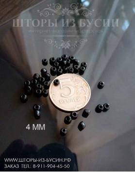 Бисер черный 4мм