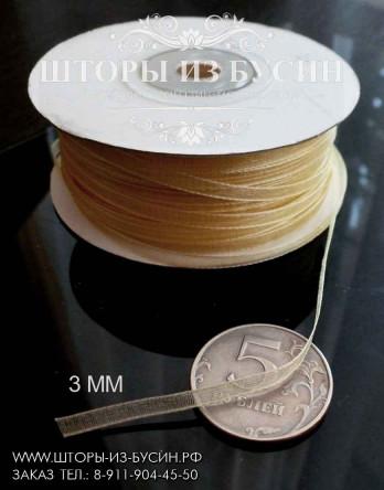 Лента желтая органза 3мм