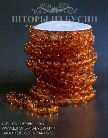 "Катушка ""Янтарь"" - 10м"
