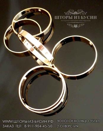 Кольцо под золото 35мм