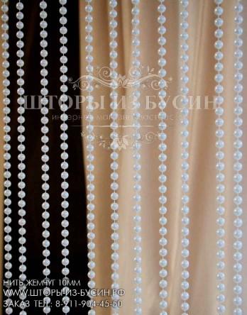 """Готовые шторы """"Жемчуг 10""""  80 x 195 см"""