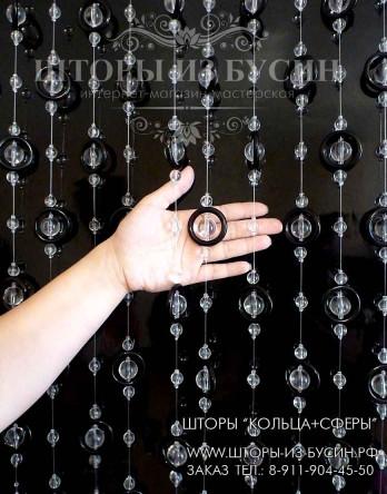 "Готовые шторы ""Кольца+сферы""  140(h) x 100 см"