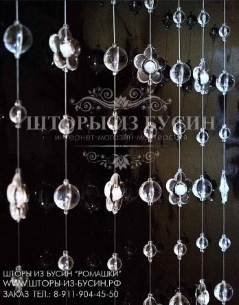 """Готовые шторы """"Ромашки""""  195(h) x 60-80 см"""
