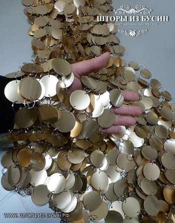 Круг 30 матовое золото