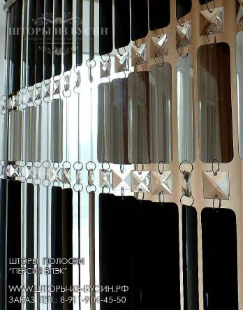 """Готовые шторы """"Персия Блэк""""  80 x 180 см"""