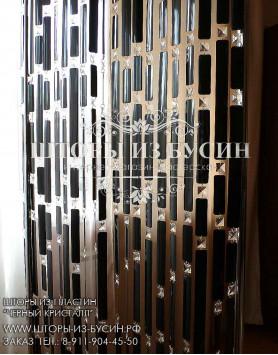 """Готовые шторы """"Полоса Блэк кристалл""""  80 x 195 см"""