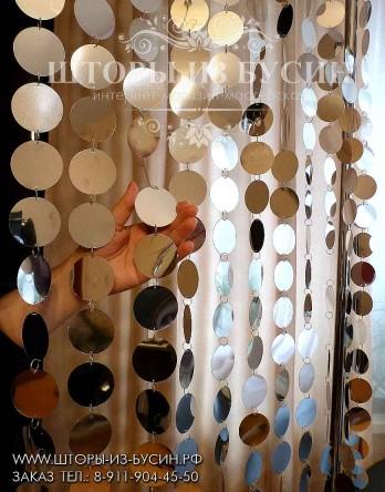 """Готовые шторы """"Диско хром 50""""  80 x 195 см"""