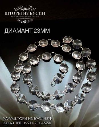 "Катушка ""Диамант 22"" - 10м"