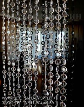"""Готовые шторы """"Монпансье 9""""  80 x 195 см"""