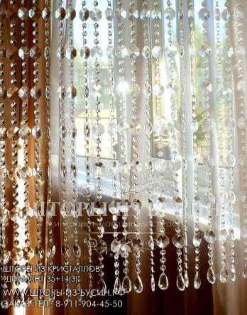 """Расчет штор из кристаллов """"Диамант 35+14(3)"""""""