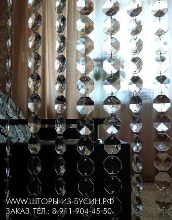 """Расчет штор из кристаллов """"Диамант 35"""""""